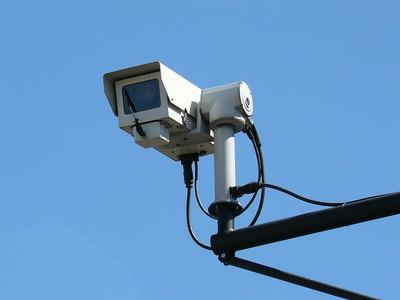Instalação de cameras